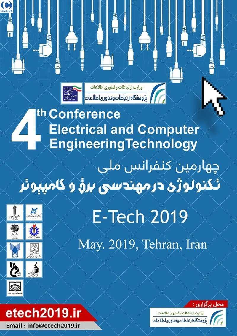 ETECH04 poster - چهارمین کنفرانس ملی تکنولوژی در مهندسی برق و کامپیوتر
