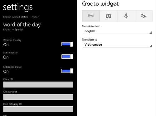 .jpg - سرویس ترجمه گوگل (یک سرویس کاملا هوشمند)