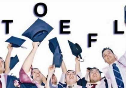 TOEFL 420x294 - مطالعه برای آزمون تافل