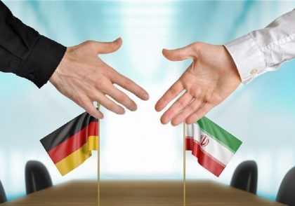 وزارت فدرال آموزش و پژوهش آلمان 420x294 - گرنت مشترک مؤسسه نیماد با وزارت فدرال آموزش و پژوهش آلمان