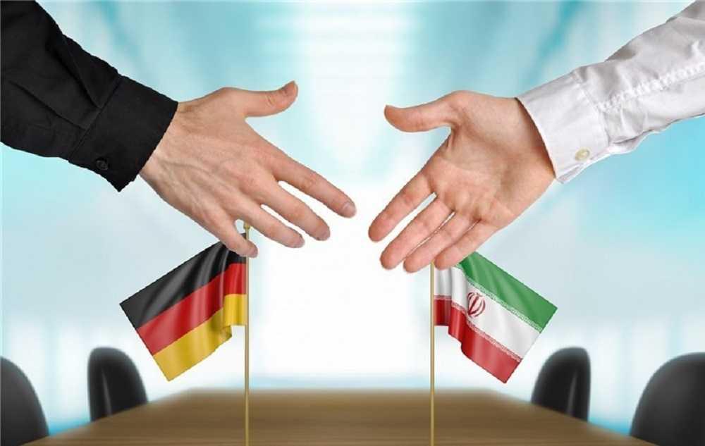 وزارت فدرال آموزش و پژوهش آلمان - گرنت مشترک مؤسسه نیماد با وزارت فدرال آموزش و پژوهش آلمان