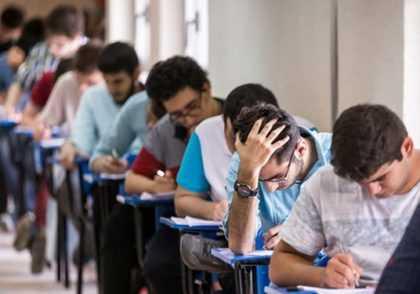 کارت شرکت در آزمون ورودی دوره دکتری 420x294 - کارت شرکت در آزمون ورودی دوره دکتری نیمه متمرکز سال ۹۸