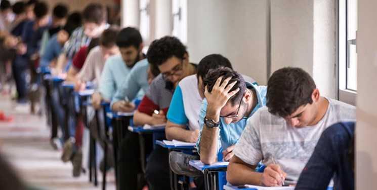 کارت شرکت در آزمون ورودی دوره دکتری - کارت شرکت در آزمون ورودی دوره دکتری نیمه متمرکز سال ۹۸