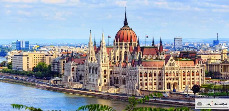 بورسیه تحصیلی مجارستان در مقطع تحصیلات تکمیلی