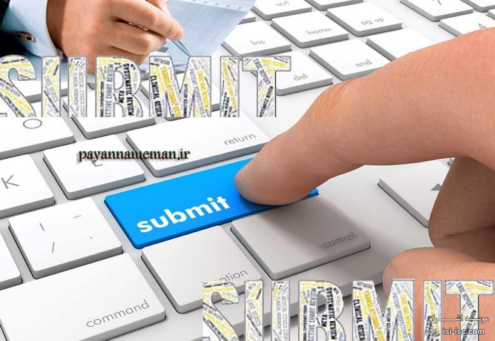 1 copy - سابمیت مقاله چیست؟ و چه مراحلی دارد؟