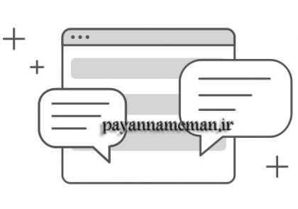 1470399614 Social Media copy 420x294 - انواع مقاله های علمی و ساختار آن