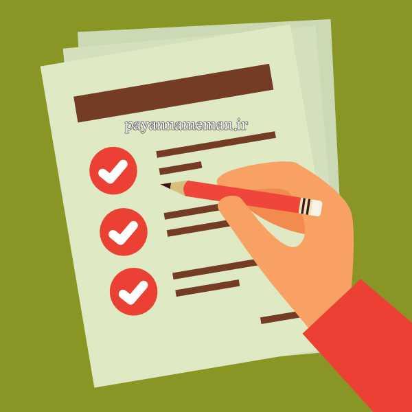 2 copy 1 پرسش نامه چند عاملی رهبری(MLQ)