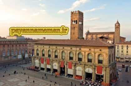 Bologna 505x276 copy 420x276 - بورسیه تحصیلی دانشگاه بولونیا ایتالیا در سال 2019