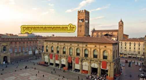 Bologna 505x276 copy - بورسیه تحصیلی دانشگاه بولونیا ایتالیا در سال 2019