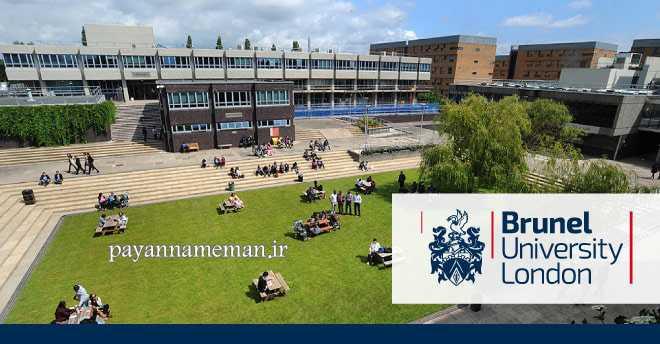 Brunei University Announcement copy بورسیه تحصیلی دانشگاه برونل لندن انگلستان در سال 2019