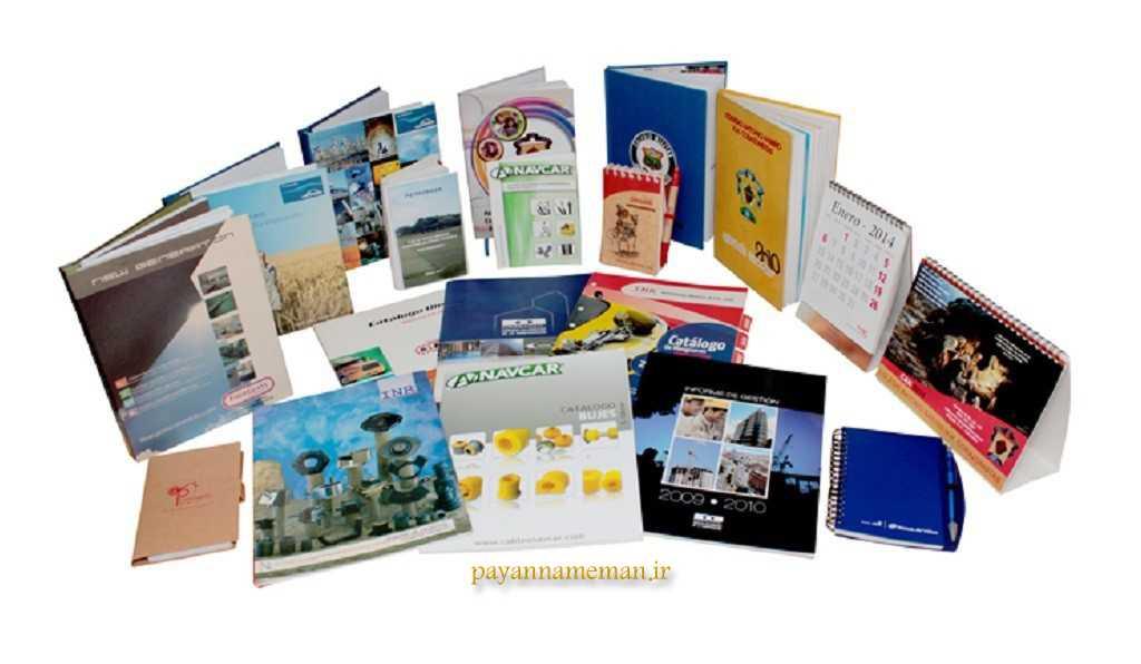 ac image uI1545656323Em copy نکات مهم در انتخاب مجله برای چاپ و اکسپت مقاله
