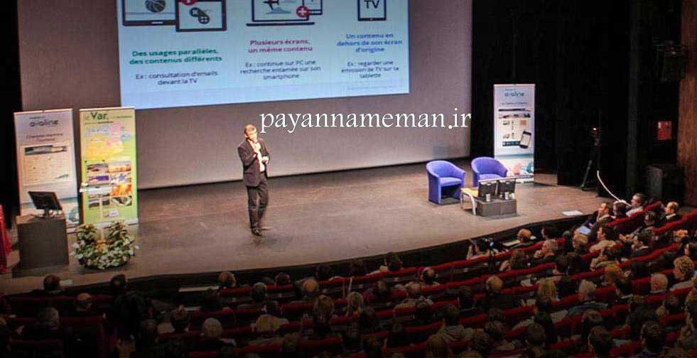 شرکت در کنفرانس های بین المللی