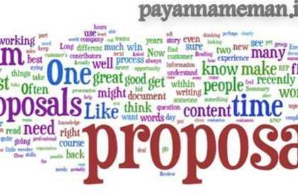 10 copy 420x273 - مفهوم متغیر در پروپوزال چیست؟