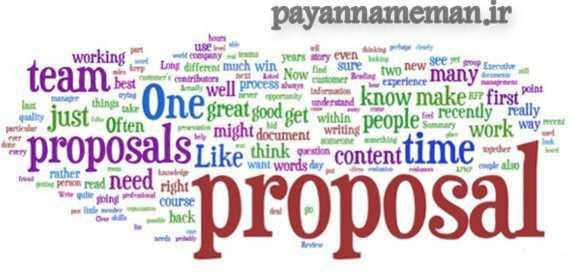 10 copy - مفهوم متغیر در پروپوزال چیست؟