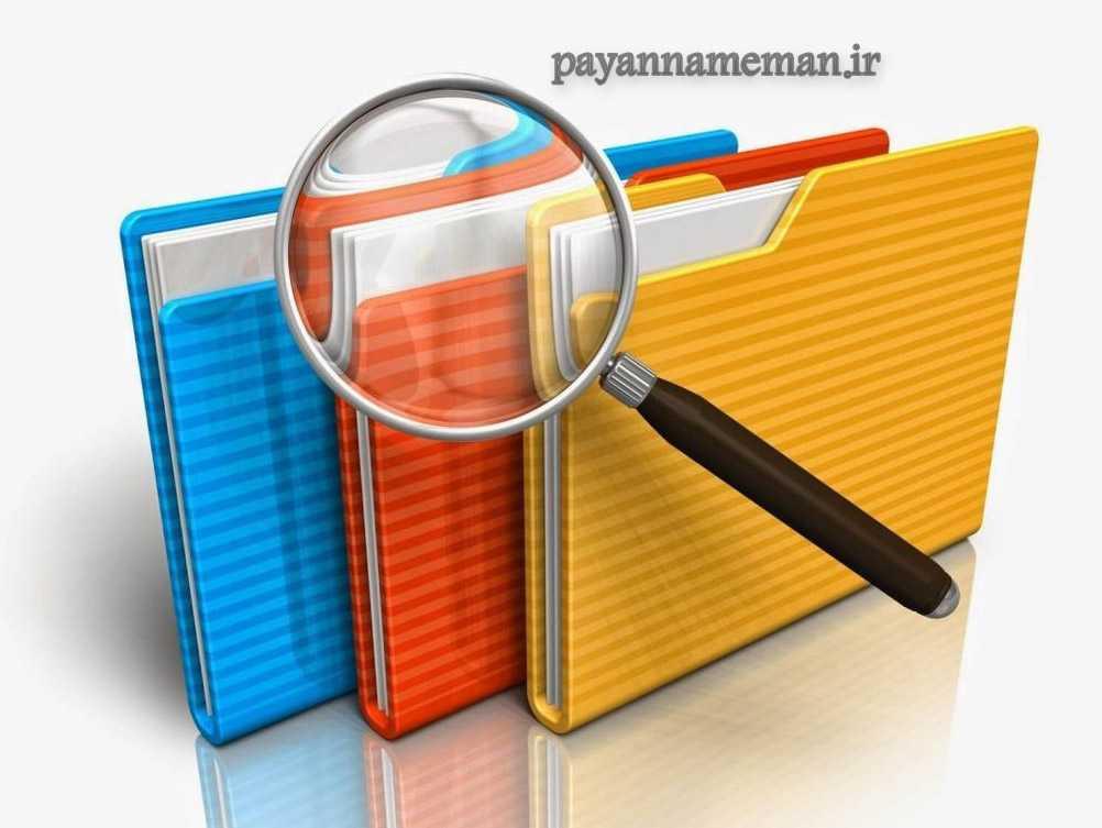 2 copy 3 آموزش دانلود مقاله ISI