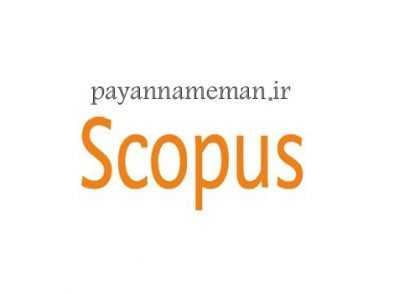 2 copy 420x294 - مزیتهای چاپ مقاله در مجلات اسکوپوس