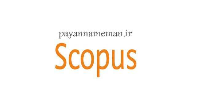 2 copy مزیتهای چاپ مقاله در مجلات اسکوپوس