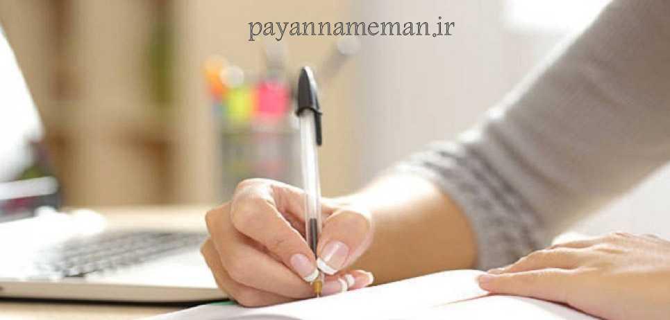 4 copy 2 نوشتن مقاله isi چگونه است ؟
