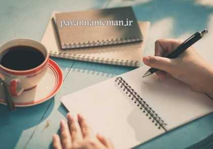 برتری مقالات انگلیسی را به مقالات فارسی | نوشتن مقاله پژوهشی در کمتر ازهفت روز