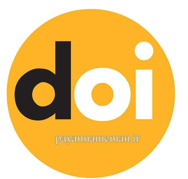 DOI چیست و مزایای آن برای مقالات