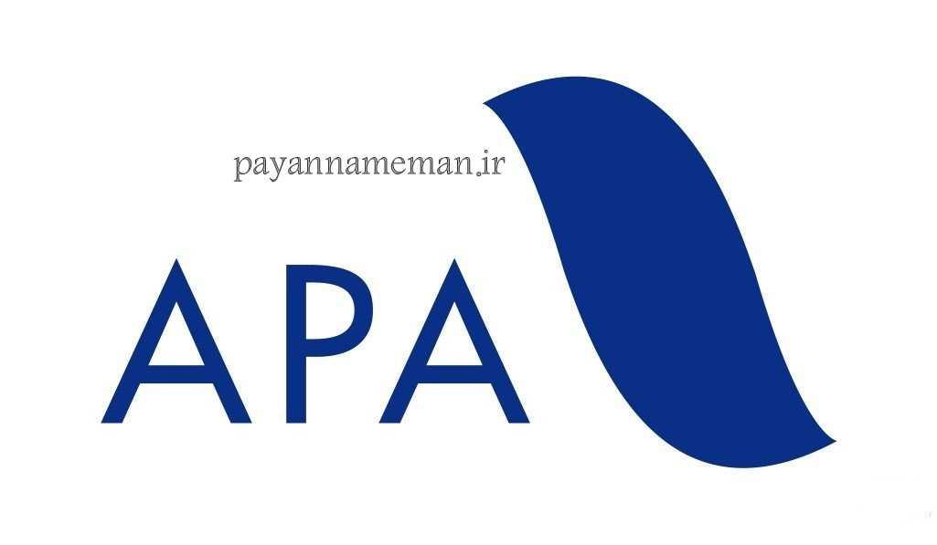 6 copy 1 مقاله نویسی به سبک APA چگونه است ؟