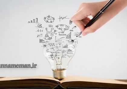 راهنمای نوشتن مقاله از روی ایده ثبت اختراع