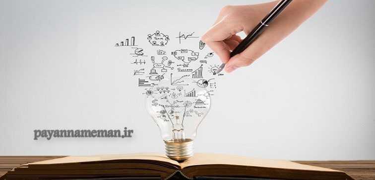 6 copy 2 راهنمای نوشتن مقاله از روی ایده ثبت اختراع