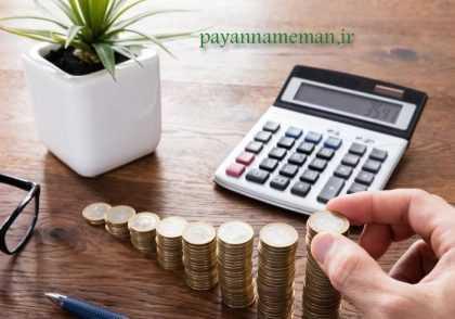 7 copy 420x294 - انتخاب عنوان مناسب مقاله برای رشته حسابداری