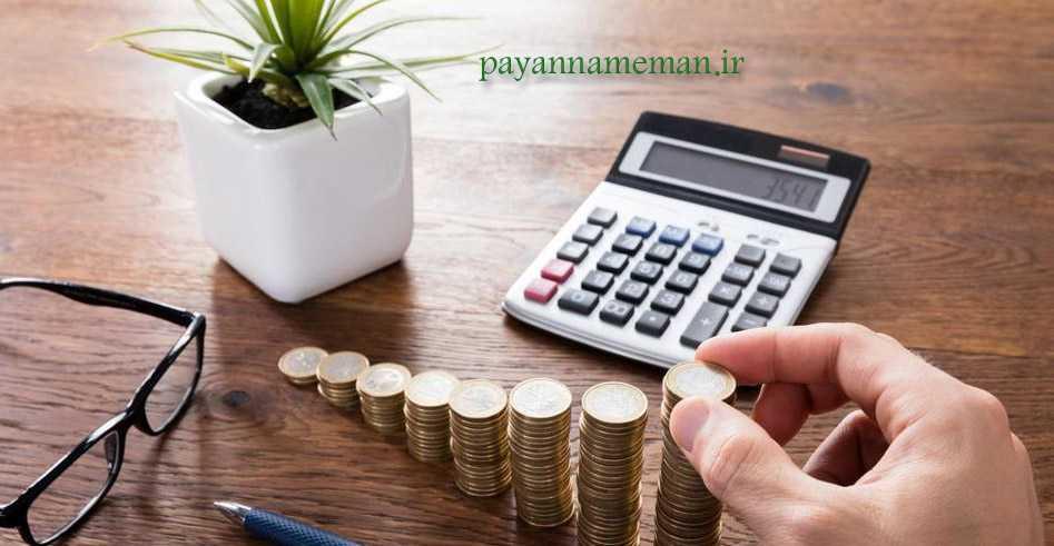 7 copy - انتخاب عنوان مناسب مقاله برای رشته حسابداری