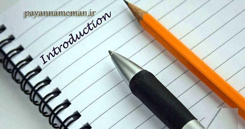 9 copy 1 نوشتن مقدمه مقاله isi به چه صورت می باشد؟