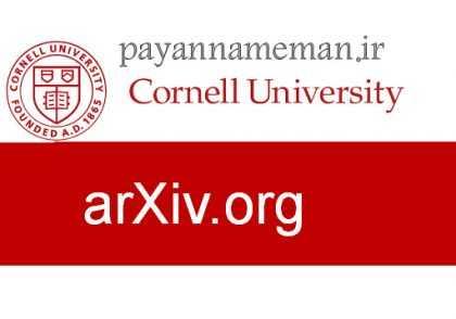 ac image 4z1545282839dS copy 420x294 آشنایی با آرشیو مقالات علمی arXiv