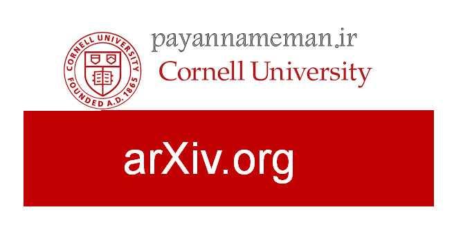 آشنایی با آرشیو مقالات علمی arXiv