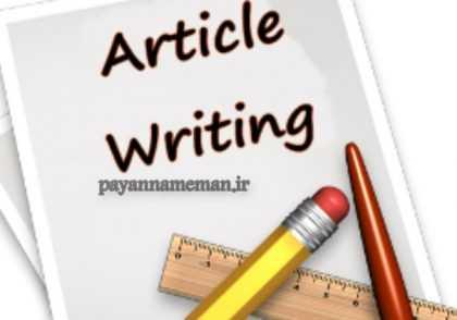 آموزش قدم به قدم نحوه استخراج مقاله از پایان نامه | چاپ مقالات مدیریت و ویژگی آن