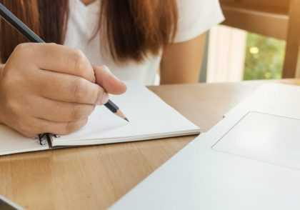 اجزای یک نوشته تحقیقی کدام است؟
