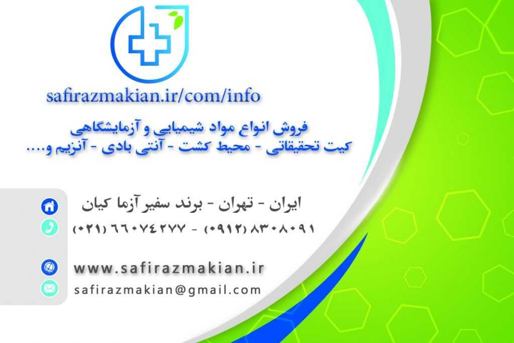 سیگما آلدریچ 1024x683 مشاوره انجام رساله دکتری | مشاوره رساله دکتری | انجام رساله دکتری